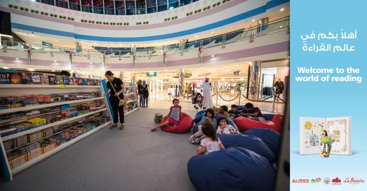 Book-show-2-marina-mall