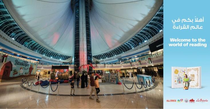 Book-show-3-marina-mall