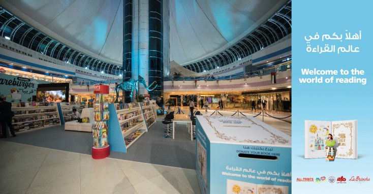 Book-show-4-marina-mall