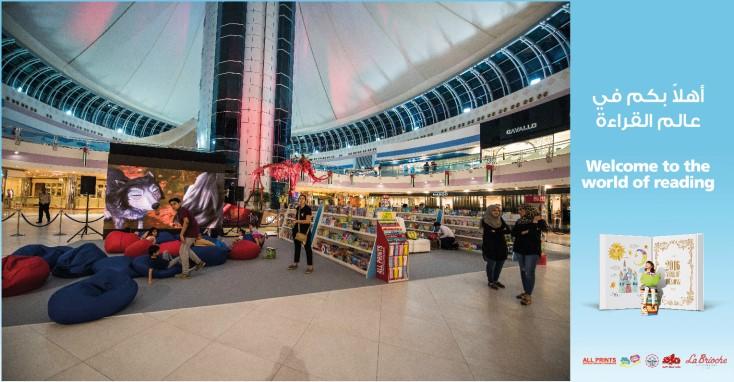 Book-show-5-marina-mall