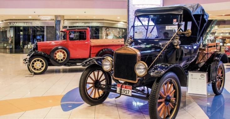 Classic-car-show-2-marina-mall