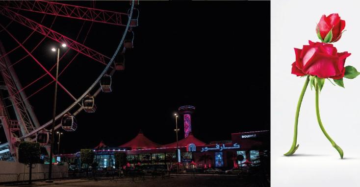 Valentines-3-marina-mall